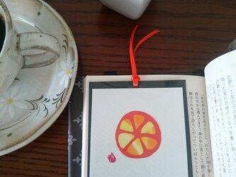 しおり(オレンジ)【はり絵 原画】の画像
