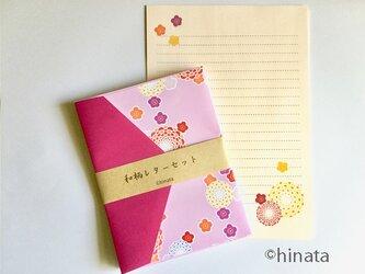 和柄のレターセット(便箋&封筒)1の画像