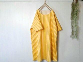 ゆったり着てね ヒマワリの様な 黄色いワンピースの画像