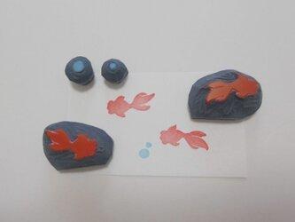 消しゴムはんこ 金魚セットの画像