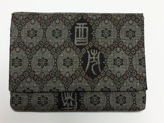 着物地・御朱印帳ケース~本場大島の画像