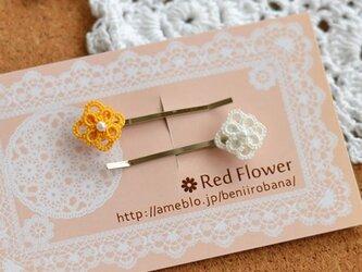 オレンジの小花&ホワイトの小花のヘアピン レース編み タティングレースの画像
