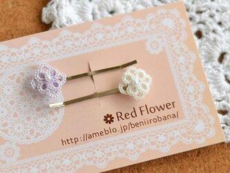 パープルの小花&ホワイトの小花のヘアピン レース編み タティングレースの画像