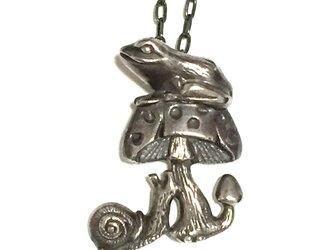 キノコといっしょ・シルバー製(カエル×キノコ×カタツムリ)の画像