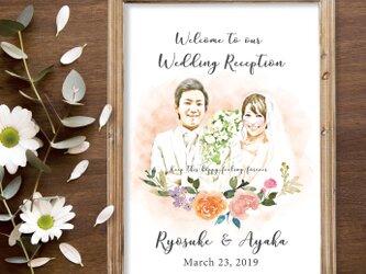 手書き風 似顔絵 ウェルカムボード結婚式/ファミリー家族の画像