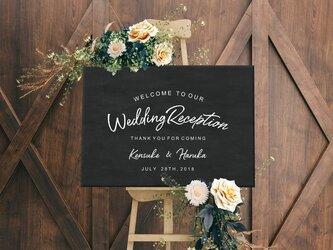 チョークボード風 シンプルウェルカムボード 結婚式の画像