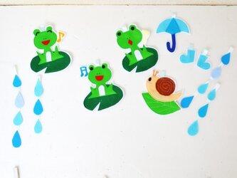 カエルの合唱♪雨の日ガーランドの画像