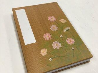 杉の木製 手描きのコスモス柄/御朱印帳【大】の画像