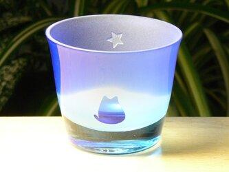 一番星と猫の冷酒 水色×青 グラス  (1個)の画像