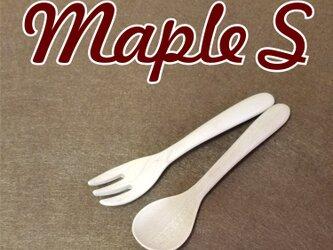 名入れ メープルのスプーン&フォークSの画像