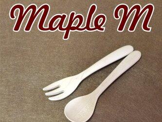 名入れ メープルのスプーン&フォークMの画像