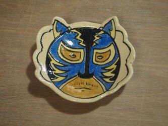ルチャの豆皿(陶器)の画像