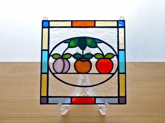 ステンドグラス ミニパネル フルーツ(iii) 15cmの画像