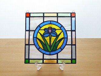 ステンドグラス ミニパネル フラワー・青サークル 15cmの画像