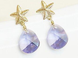 送料無料 14kgf Swarovski starfish earrings (Purple)スワロフスキー 涙 しずく ピアスの画像