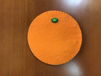 コースター オレンジの画像