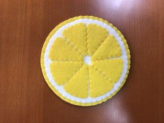 コースター グレープフルーツ(レモン⁉︎)の画像