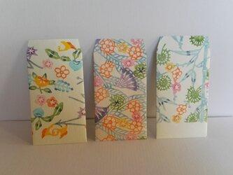 ポチ袋(和紙風)の画像
