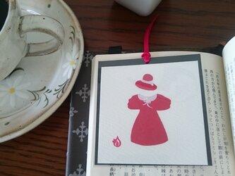 しおり(ワンピース&帽子)【はり絵 原画】の画像