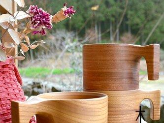 【 追加しました、再販10回以上 ◎ 大人気 】たっぷり入る 木製マグカップ wooden mag 欅 けやき 0049の画像