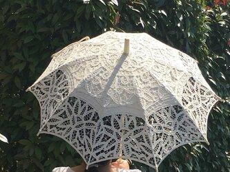 バテンレース 日傘 生成り 受注製作の画像