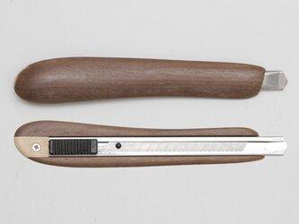 右利き用木製カッターナイフ(ウォールナット)の画像