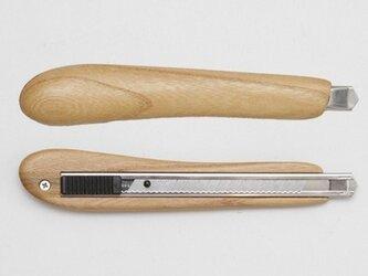 右利き用木製カッターナイフ(ケヤキ)の画像