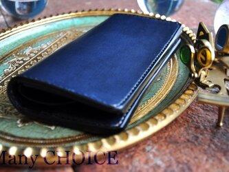 イタリアンバケッタ・エルバマット・長財布(紺)の画像