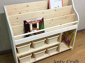 【NEW】仕切り付き絵本棚(収納ケース小6個付) 幅90cm N/W 完成品の画像