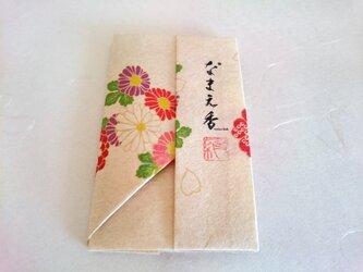 なまえ香【菊】~あなたの名前の響きから香りを創ります~の画像