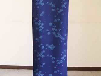 天然藍の型染め小紋着尺 (訳あり品)の画像