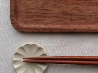 鎬のはしおき(2個組)の画像
