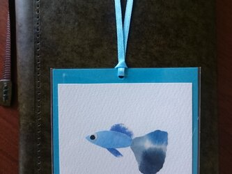 しおり(熱帯魚 グッピー b)【はり絵 原画】の画像