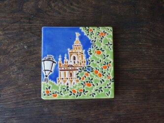 オレンジと大聖堂 Naranjas y Catedralの画像