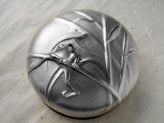 銀製 合子 「月見」の画像
