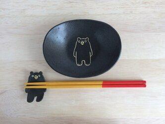 オーバル小皿(クロ)の画像
