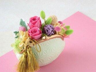 彩福花がまぐち(わかたけ)2【プリザーブドフラワー】【和風アレンジメント お祝い  ギフト 】の画像