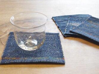 長く使える 木綿・裂き織り コースター 紺色系(ちょっと大きめ) 1枚の画像