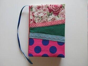 A5サイズのブックカバー ~バラ色の日々~の画像