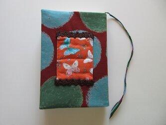 A5サイズのブックカバー ~蝶の美術館~の画像