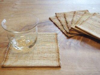 長く使える 木綿・裂き織り コースター イエロー系 1枚の画像