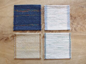 長く使える 木綿・裂き織り コースター いろいろ10枚セットの画像