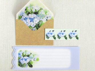 額紫陽花のクラフトミニ封筒&メッセージカードの画像