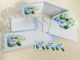 額紫陽花のミニ封筒&メッセージカード(内模様)の画像