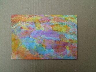 虹の回転の画像