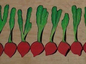 パズル箸置き 赤かぶ12の画像