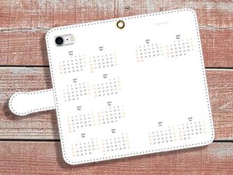 【送料無料】手帳型スマホケース シンプルカレンダー2018-2019の画像