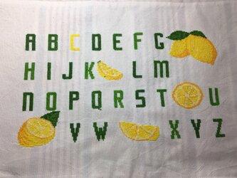 クロスステッチアルファベットサンプラーマット(レモン)の画像