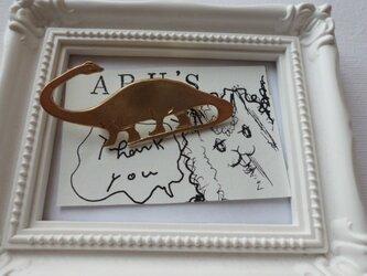 真鍮ブローチ首長竜の画像