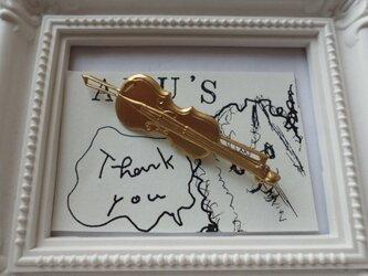 バイオリン真鍮ブローチの画像